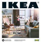 Catalog IKEA 2019 valabilitate 27 August 2018 - 30 Iunie 2019